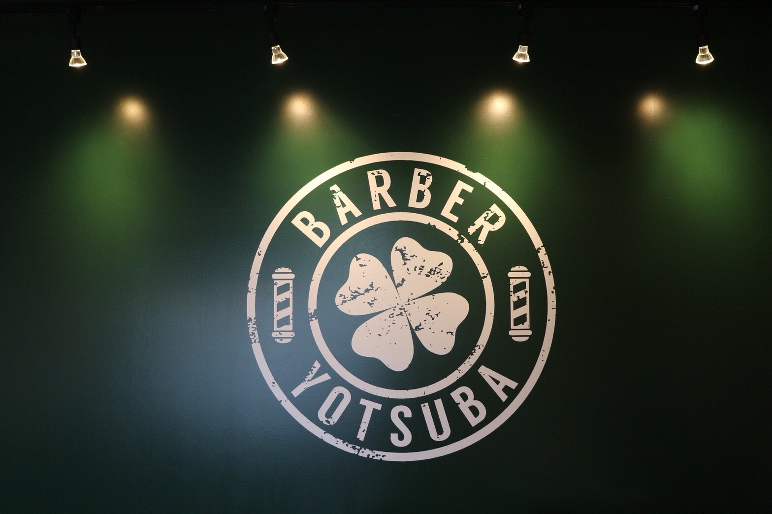 川越にある床屋 BARBER  YOTSUBA バーバーヨツバ 散髪 メンズカット